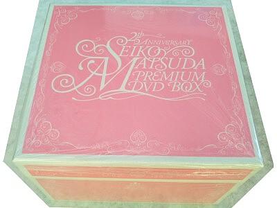 Seikov20050608box1b