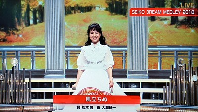 Seiko2018123116b