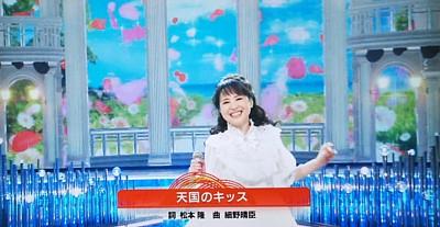 Seiko2018123129b
