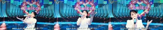 Seiko20191231natsu2