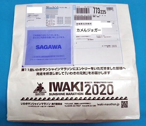 2002131700ab