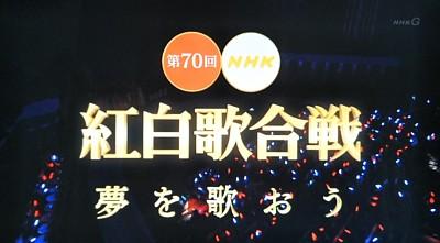 Seiko2019123101b