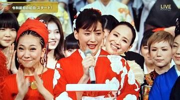 Seiko2019123103b