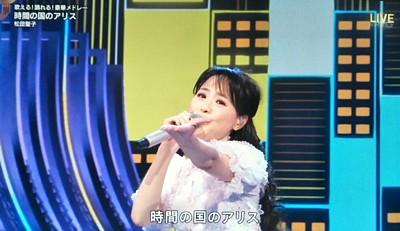 Seiko2019123140b
